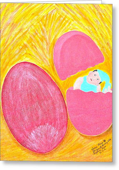 Greeting Card featuring the painting Baby Egg by Lorna Maza