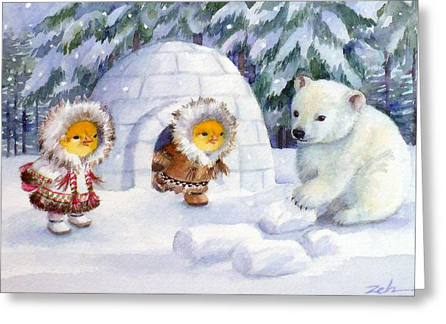 Baby Polar Bear Greeting Card