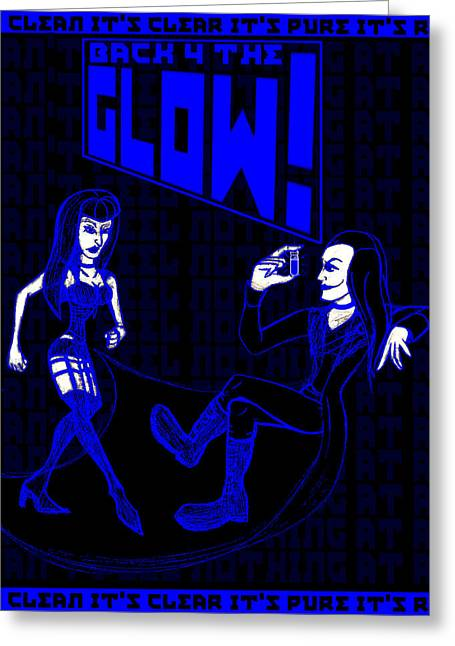 Back 4 The Glow Greeting Card