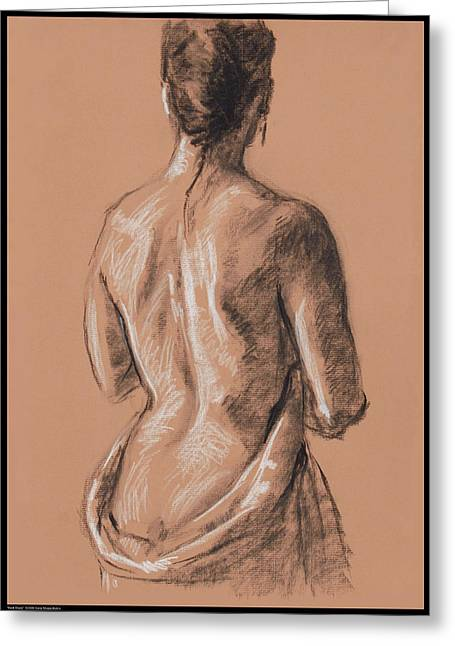 Back Study Greeting Card