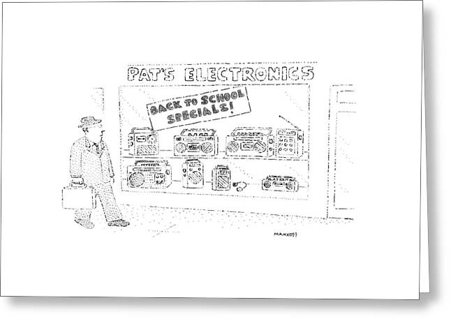 'back To School Specials!' Greeting Card by Robert Mankoff