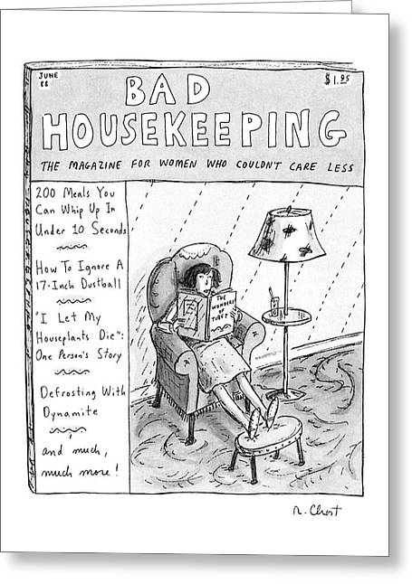 Bad Housekeeping The Magazine For Women  Who Greeting Card