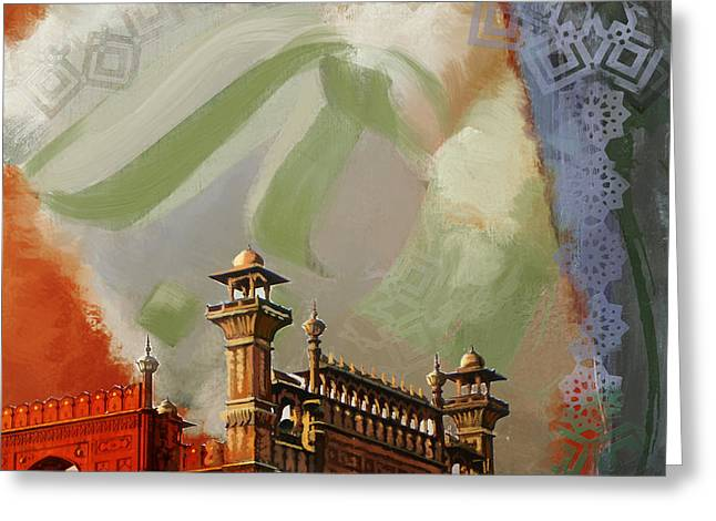 Badshahi Mosque 2 Greeting Card by Catf