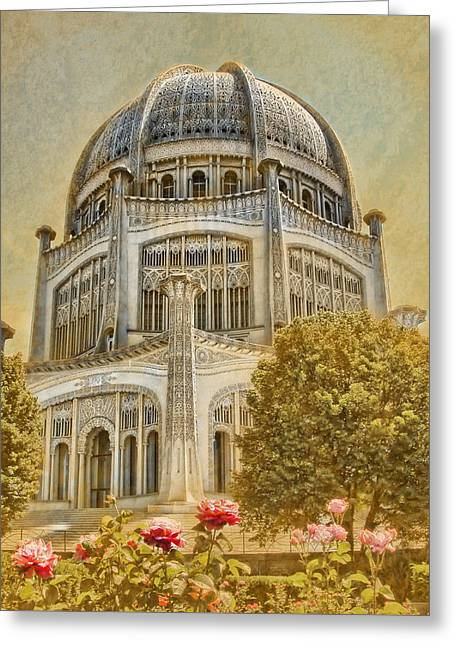 Baha'i  Temple In Wilmette Greeting Card