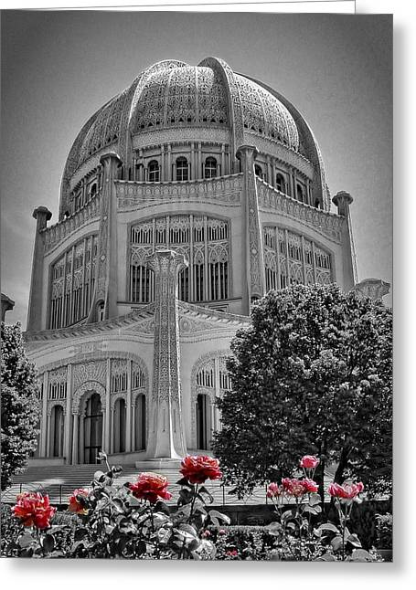 Bahai Temple Wilmette In Black And White Greeting Card