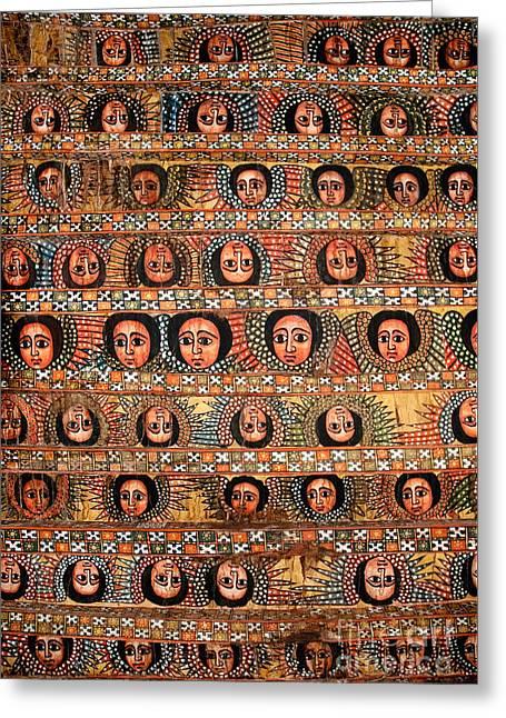 Bahar Bahir Dar Ethiopia Bright Colour Painted Church Ceiling Greeting Card