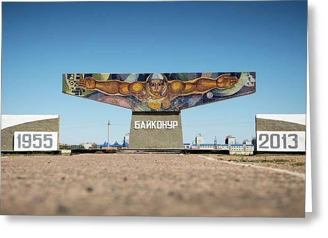 Baikonur Spaceflight Mural Greeting Card by Nasa/bill Ingalls