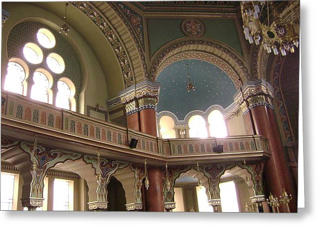 Balcony Of Sofia Synagogue Greeting Card