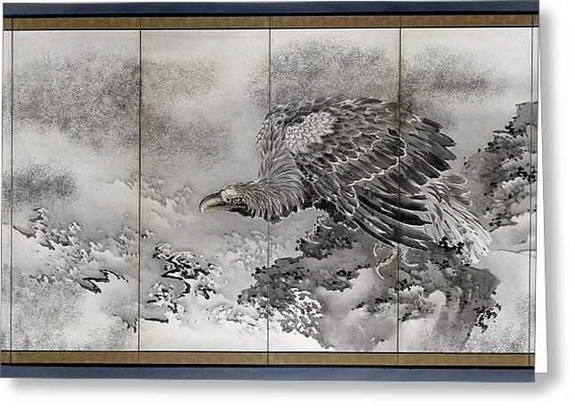 Bald Eagle On A Rock On The Coast, Kishi Ryo Greeting Card