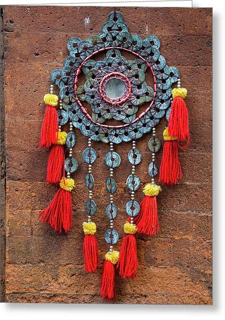 Bali, Indonesia Metalwork And Cloth Greeting Card by Charles O. Cecil