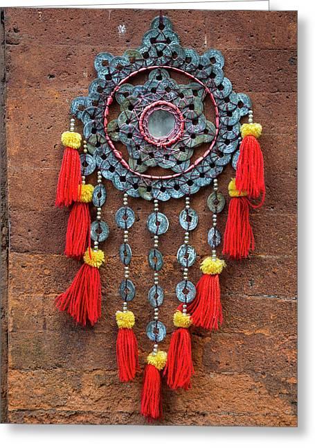 Bali, Indonesia Metalwork And Cloth Greeting Card