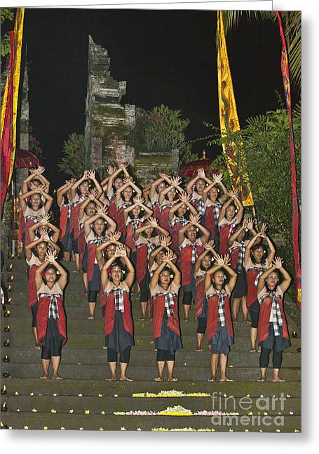 Bali Junungan Dancers Greeting Card by Craig Lovell