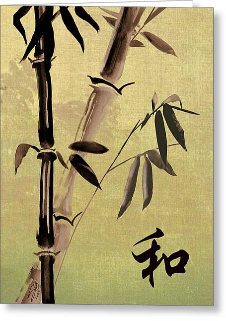 Bamboo Harmony Greeting Card