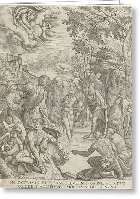 Baptism Of Christ, Egidius Horbeck Greeting Card by Egidius Horbeck