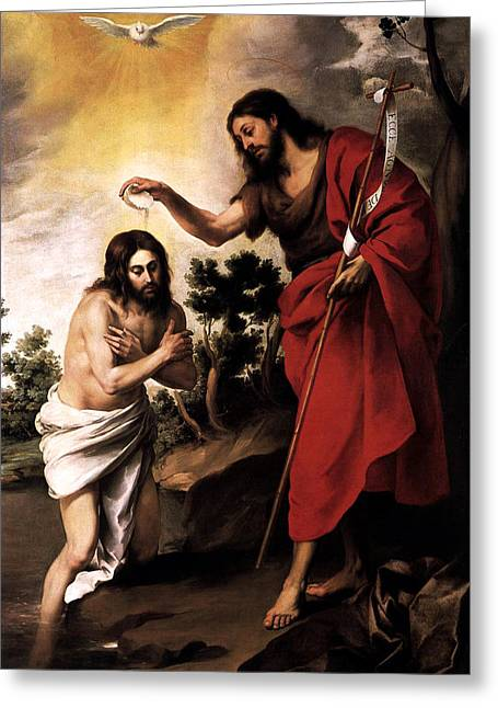 Baptism Of Jesus Christ Greeting Card by Esteban Murillo