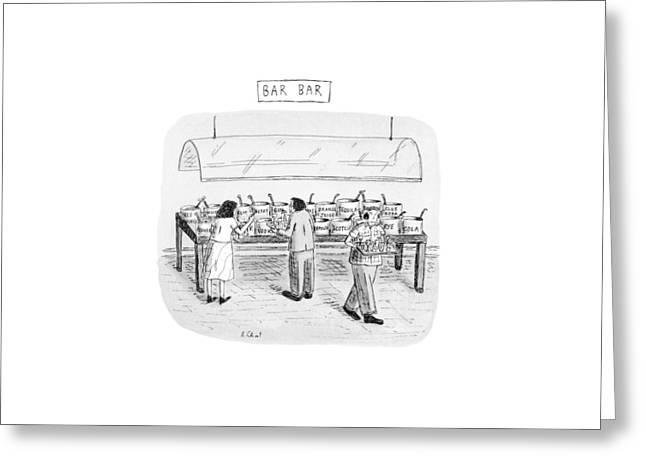 Bar Bar Greeting Card by Roz Chast