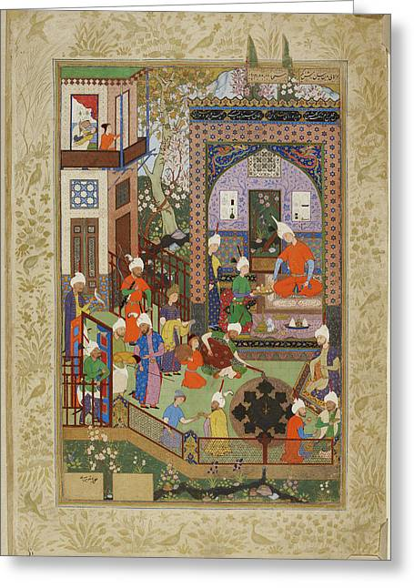 Barbad Playing The Lute Greeting Card by British Library