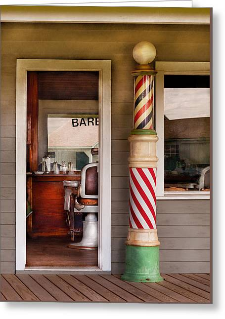 Barber - I Need A Hair Cut Greeting Card