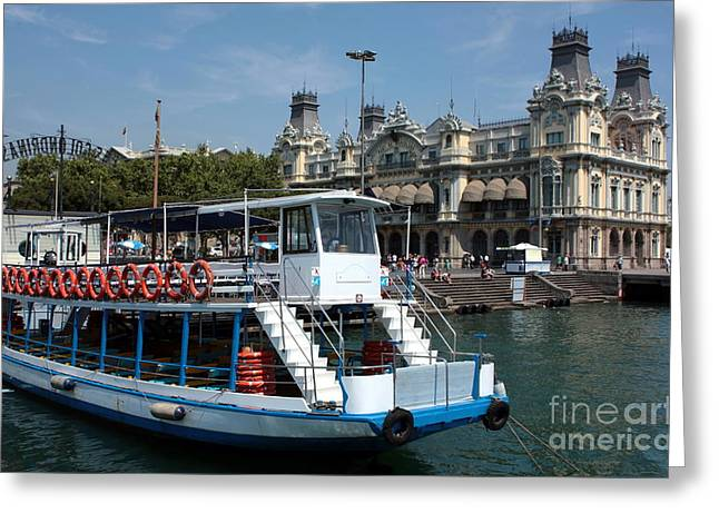 Barcelona Waterfront Greeting Card by Sophie Vigneault