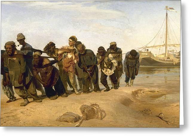 Barge Haulers On The Volga Greeting Card