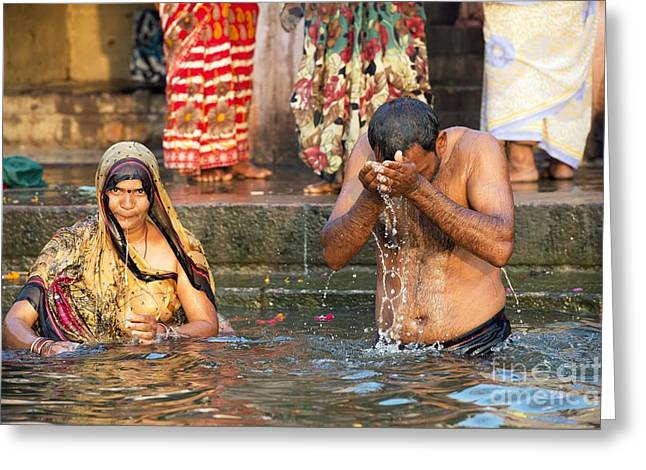 Bathing In The Ganges Greeting Card