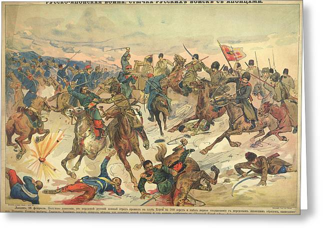 Battle At Liao-yang Greeting Card by British Library