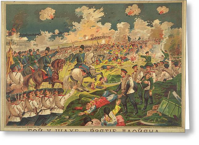 Battle At Shakhe Greeting Card by British Library
