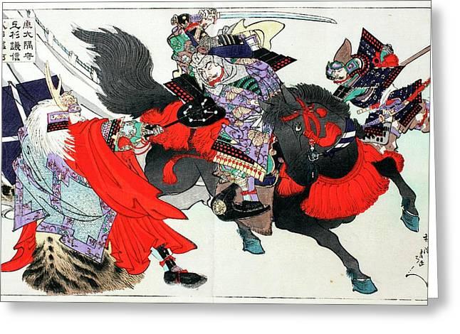 Battle Of Kawanakajima Greeting Card by Paul D Stewart