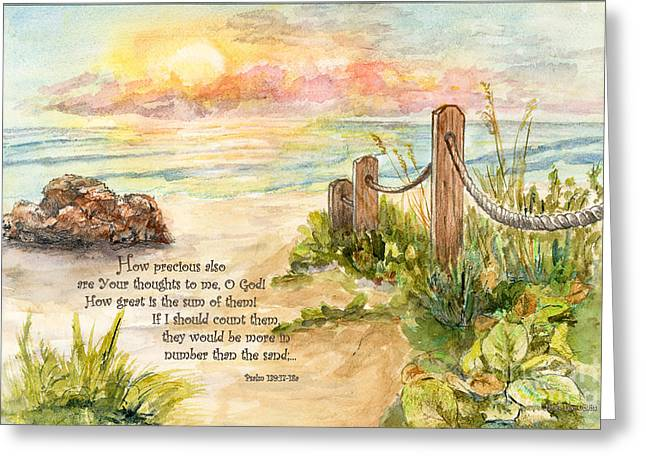 Beach Post Sunrise Psalm 139 Greeting Card