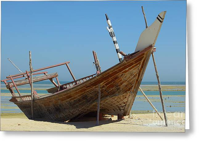 Beached Dhow At Wakrah Greeting Card by Paul Cowan