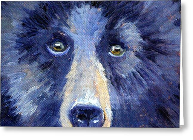 Bear Face Greeting Card by Nancy Merkle