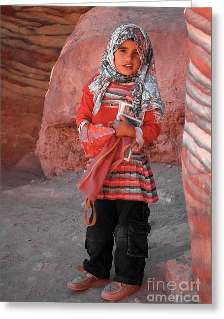Beautiful Girl At Petra Jordan Greeting Card