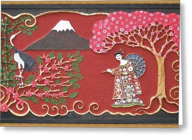 Beautiful Japan Greeting Card by Otil Rotcod