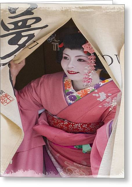 Beautiful Japanese Woman Greeting Card by Juli Scalzi
