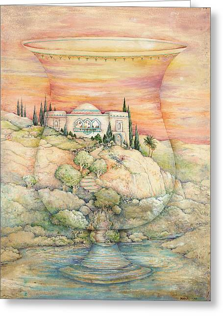 Becher Landscape Greeting Card by Michoel Muchnik