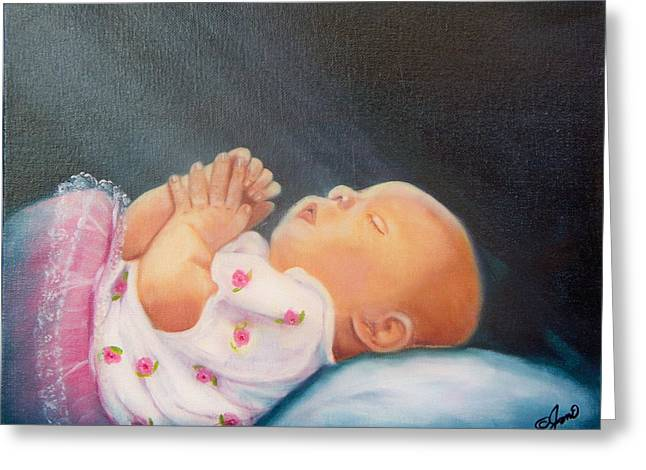 Bed Time Prayer Greeting Card