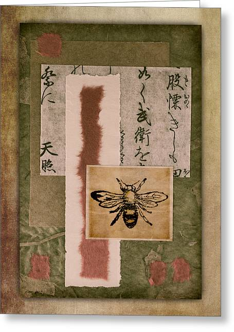 Bee Papers Greeting Card