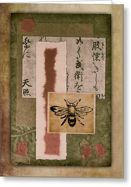Bee Papers Greeting Card by Carol Leigh