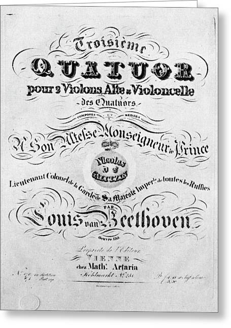Beethoven Opus, 1827 Greeting Card