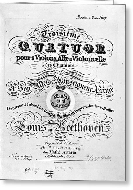 Beethoven Quartet, 1827 Greeting Card by Granger