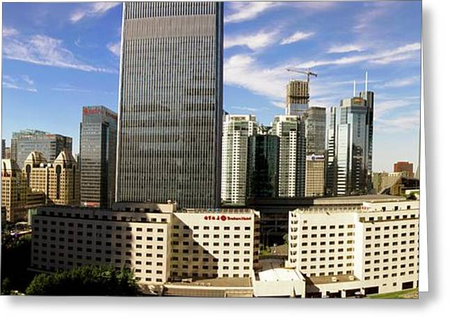 Beijing Central Business District. Greeting Card