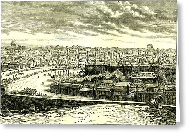 Beijing Peking The Great Street 1866 Chinese Imperial City Greeting Card by Chinese School