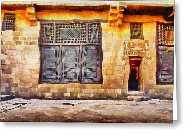 Beit El Harrawi Greeting Card by George Rossidis