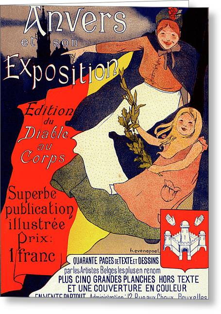 Belgian Poster For Anvers Et Son Exposition Greeting Card