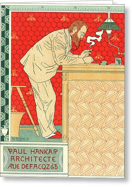 Belgian Poster For M. Paul Hankar Greeting Card