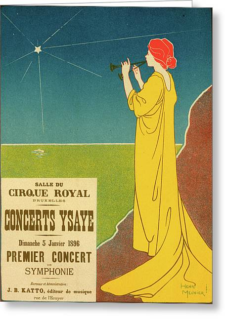 Belgium Poster For Concerts Ysaye Brussel, Ysaye Concerts Greeting Card by Liszt Collection