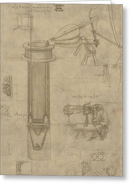 Bellows Perspectograph With Man Examining Inside From Atlantic Codex Greeting Card