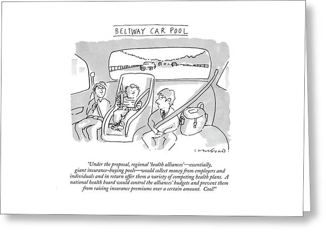 Beltway Car Pool Under The Proposal Greeting Card