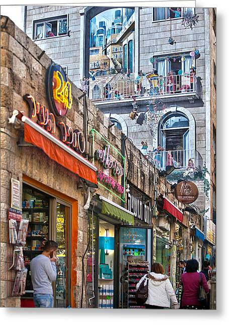 Ben Yehuda Mural Greeting Card by Adam  Ingalls