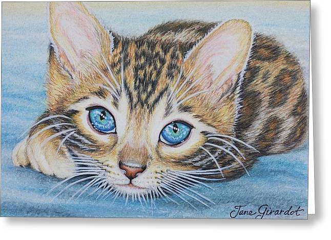 Bengal Kitten Greeting Card
